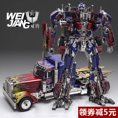变形金刚5擎天柱OP威将SS05大机器人模型手办男孩儿童玩具合金版