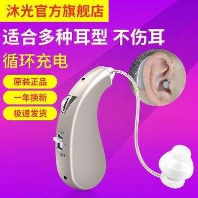 【舒适充电助听器】沐光无线隐形老人耳机耳聋耳背老年人专用正品