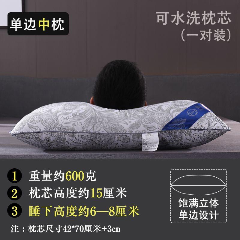 【亏本清仓】可水洗酒店枕芯学生成人枕头家用枕头芯羽丝绒护颈枕