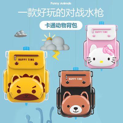 https://t00img.yangkeduo.com/goods/images/2020-04-15/6155c044f5aa51304e1b4838ea9cc873.jpeg