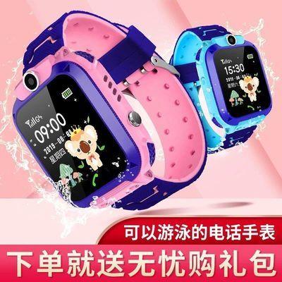 【官方正品】智能儿童电话手表男女小孩手机中小学生触屏防水定位