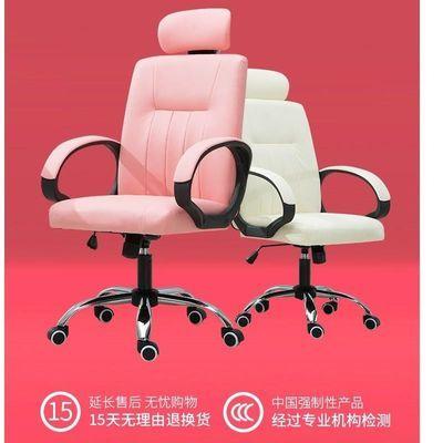 电脑椅直播椅家用办公椅职员椅现代简约椅学生座椅电竞椅升降转椅