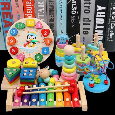 婴儿童积木益智玩具1-2-3周岁男孩女孩一岁宝宝智力开发早教启蒙0