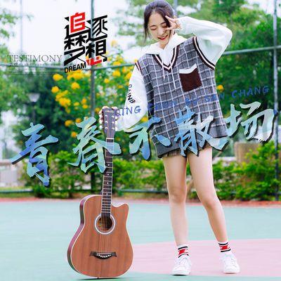 单板41寸吉他初学者男女学生入门通用乐器38寸民谣木吉它成人练习