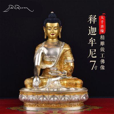 大千善缘西藏释迦摩尼7寸纯铜鎏金鎏银密宗释迦牟尼佛像供奉摆件