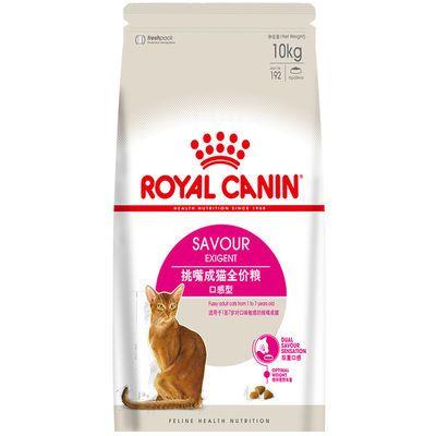 皇家猫粮ES35优选成猫猫粮全价粮口感型2kg专为挑嘴成猫包邮