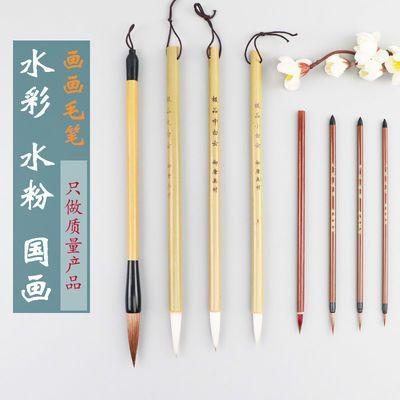 工笔国画绘画毛笔套装白描勾线笔初学水彩画笔小叶筋白云狼毫毛笔
