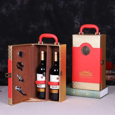 新款红酒包装盒皮盒2支箱通用双支装盒礼品盒高档葡萄酒礼盒义乌