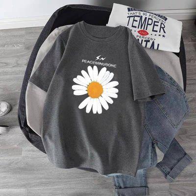 2020新款T恤女短袖小雏菊夏季印花T袖韩版宽松大码半袖上衣女新品