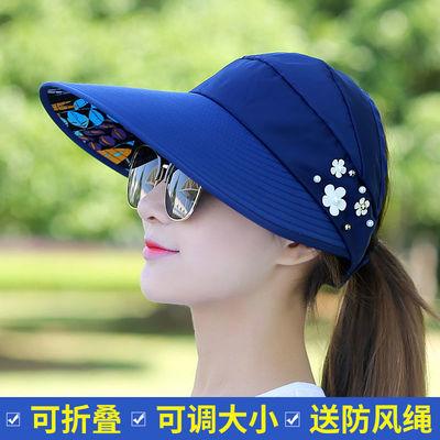 太阳帽遮阳帽子女士可折叠防晒大檐凉帽骑车空顶百搭春夏防紫外线