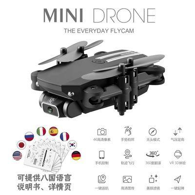 LS-MIN跨境航拍无人机高清4K像素迷你四轴飞行器折叠定高遥控飞机
