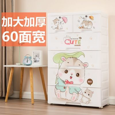 塑料抽屉式收纳柜子收纳盒简易宝宝衣柜玩具婴儿童五斗柜收纳箱架