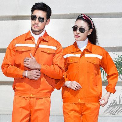 中国石油工作服套装夏装长袖薄款红色工服夏季工人工装油田劳保服