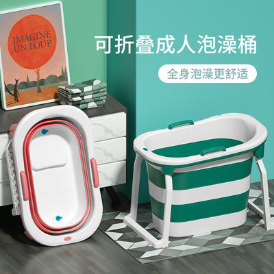 成人折叠浴缸儿童浴桶宝宝洗澡桶家用婴儿洗澡盆大号加高深游泳池