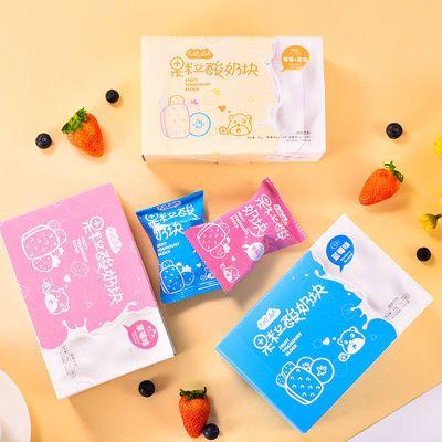 天晓海女 酸奶果粒块48g儿童即食草莓蓝莓干 冻干酸奶块网红零食