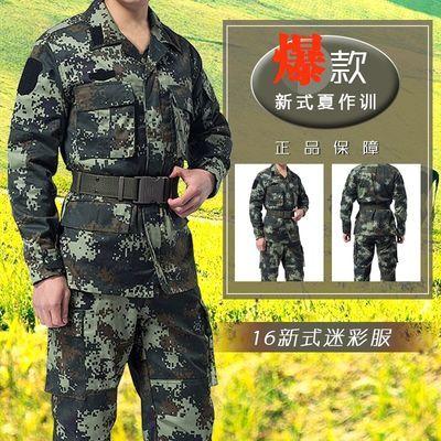 16款正品新式迷彩服夏季工作服套装男深绿色18消防迷彩冬季作训服