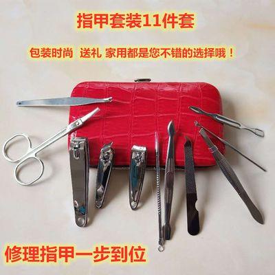 11件套装指甲刀套装修脚刀套装指甲剪指甲钳锉刀粉刺针掏耳勺皮推