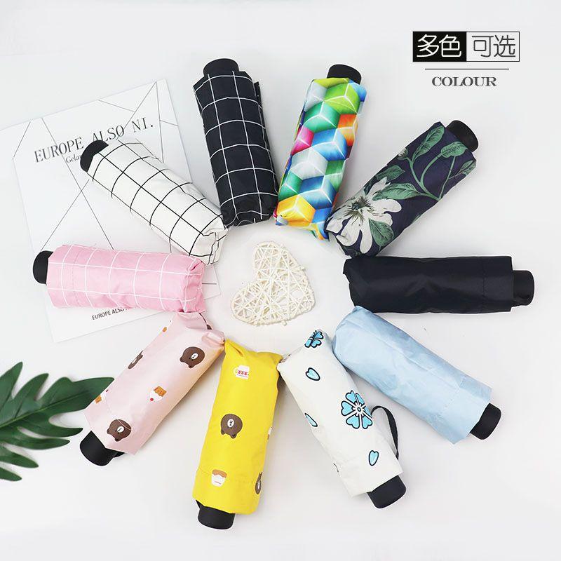 五折晴雨两用双人伞超大遮阳伞学生防晒防紫外线女小巧便携太阳伞