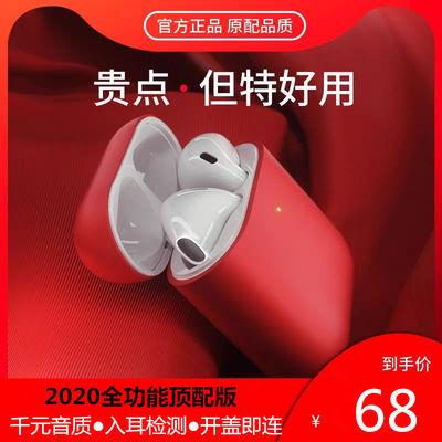 触控2代苹果弹窗蓝牙耳机无线充电磁吸三真电量iphone7安卓8通用x