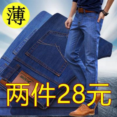 夏季薄款弹力牛仔裤男士宽松直筒高腰大码长裤子春季新款工作男裤