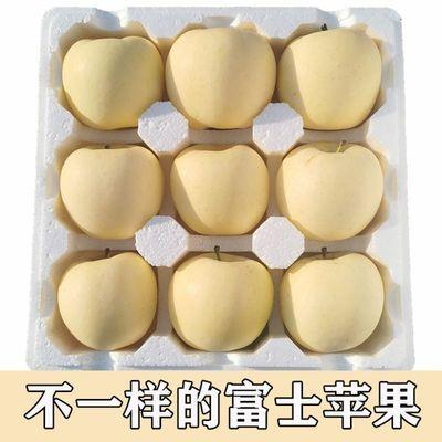 【每周特惠】烟台奶油富士黄金帅面微甜苹果新鲜时令水果5斤包邮