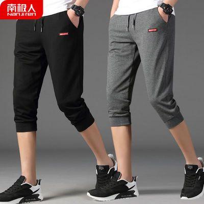 【南极人】高含棉60% 短裤男装休闲裤运动裤七分裤子夏季男士短裤