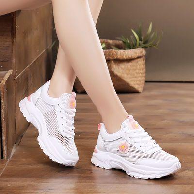 太阳花夏季透气女鞋2020新款百搭小白鞋韩版运动鞋女学生休闲鞋BD