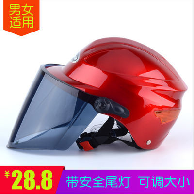 摩托车头盔夏季头盔男女通用带尾灯防晒镜片电动车头盔安全帽302
