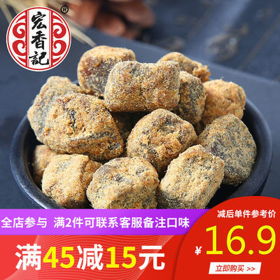 宏香记不可无肉牛肉粒零食独立包装108g麻辣零食休闲零食熟食小吃
