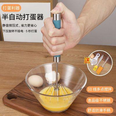 半自动打蛋器不锈钢搅奶油手动打发器家用手持式下压鸡蛋搅拌器
