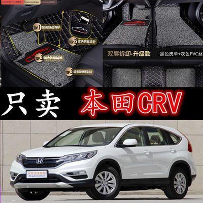 东风本田CRV12/13/14年15新款汽车脚垫全包围专用大脚踏垫脚踩垫