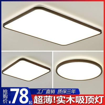 新中式吸顶灯客厅led卧室灯具圆形中国风黑胡桃木色实木长方形灯