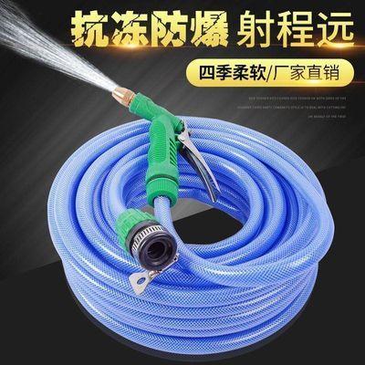 家用高压洗车水枪水管浇花浇菜洗车神器汽车水枪头工具防冻爆软管
