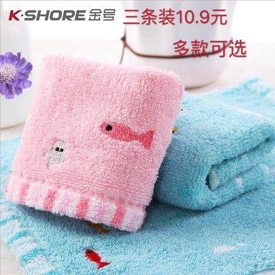 金号纯棉方巾卡通儿童幼儿园小毛巾宝宝擦汗巾洗碗抹布洗脸面巾
