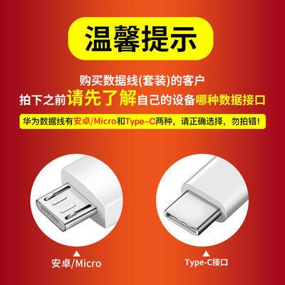 华为手机原装正品数据线5A超级快充闪充电线typec安卓荣耀P30原厂