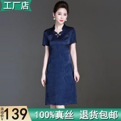 新款真丝连衣裙女2020年夏季中国风女装复古旗袍改良桑蚕丝长裙子