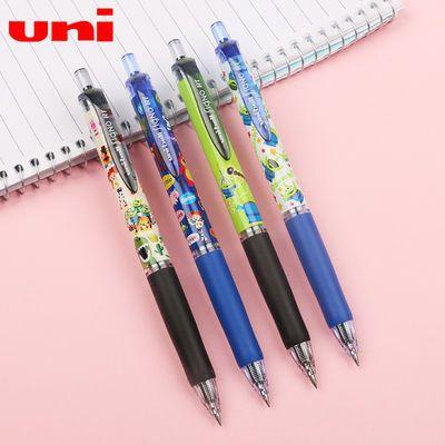 日本UNI三菱UMN-158DS顺滑中性笔限定款学生按动中性水笔手账办公
