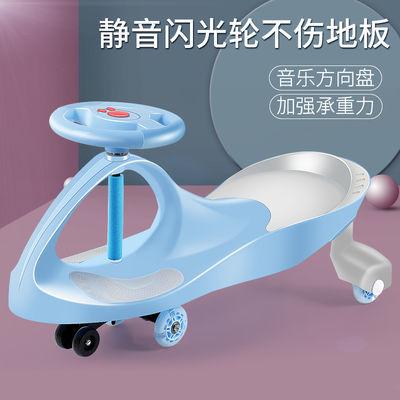 儿童扭扭车带音乐玩具滑滑摇摆车新款溜溜车1-6岁男女宝宝四轮车