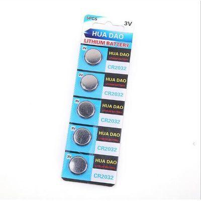 小米遥控器电池 CR2032纽扣电池 小米电视 盒子遥控器 体重称电子