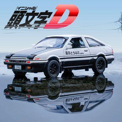 丰田AE86头文字D车模仿真合金汽车模型儿童男孩金属车玩具回力