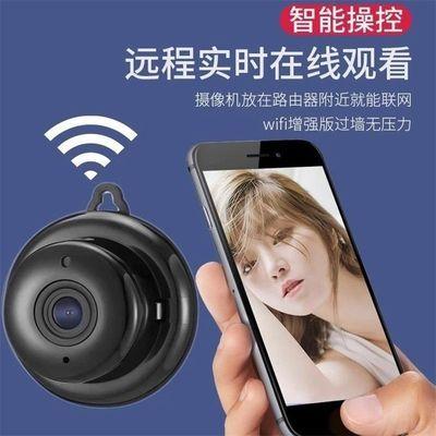 小型摄像头无线wifi家用智能手机网络远程监控器高清夜视
