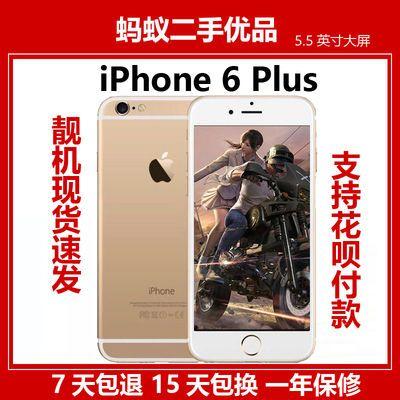 二手苹果6代iphone6plus正品手机苹果6splus全网通4G大屏苹果手机