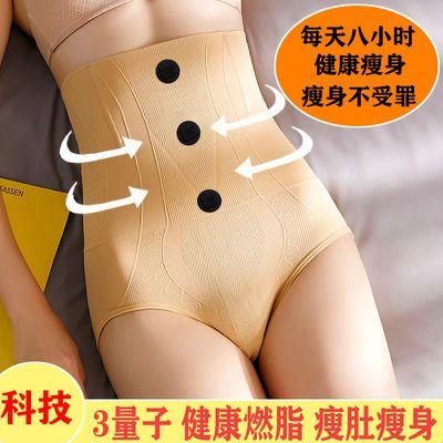 【速瘦十斤】收腹裤女瘦肚减肥束腰收腹内裤女高腰瘦腿裤束腰燃脂
