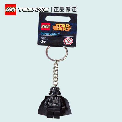 LEGO乐高黑武士人仔钥匙扣乐高达斯维达Darth Vader钥匙扣