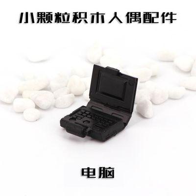 兼容乐高 第三方武器人仔军事配件特种兵公仔 绝地求生笔记本电脑
