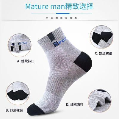 LS袜子男纯棉中筒防臭吸汗网眼夏季薄款全棉短袜四季男士运动袜子