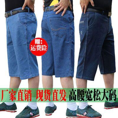 夏季牛仔七分裤薄款中老年休闲短裤男宽松直筒大码中年男士爸爸裤
