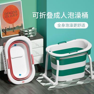 儿童洗澡桶折叠婴儿洗澡盆家用游泳池宝宝浴桶成人泡澡桶大号浴缸