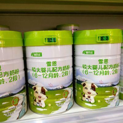 正品买二送一惠贝滋 雪恩2段婴幼儿配方奶粉OPO DHA800g 6~12个月