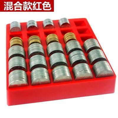 (满两件发货一件不发)放硬币的塑料盒子硬币一元一角五角收纳